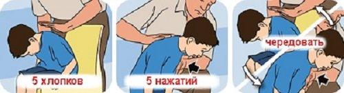 podavilsya-2